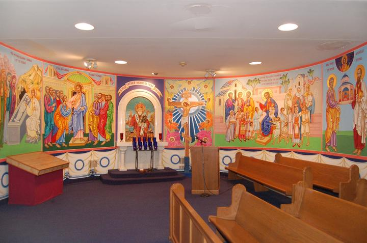 Ascension of Our Lord Byzantine Catholic Church